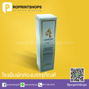 package กล่อง 04