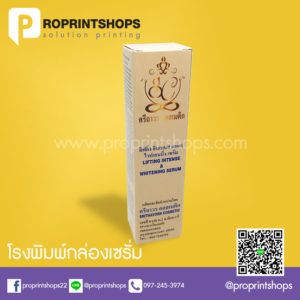 package กล่อง