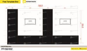 รูปแบบถุงกระดาษฟรี SHOPPING BAG 002